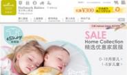 Hallmark Babies贺曼官方网上商店:网购婴童服装