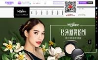 Mistine官方海外旗舰店:泰国国民彩妆品牌