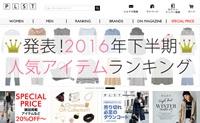 日本PLST在线商店:日本时尚杂志刊载的人气服装