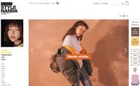 韩国女装NO.1网店:STYLENANDA
