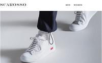 奢华意大利男女鞋:Scarosso