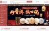 中国网上购买茶叶茶具商城:茶七网