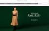 Four Flavor柏林:优雅的礼服和连衣裙