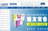 中国网上药店:药房网