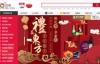 百联网上商城:i百联