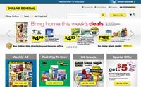 美国知名日用品连锁超市:Dollar General(多来店)