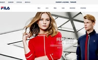 FILA斐乐中国官方商城:意大利运动品牌