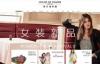 House of Fraser天猫国际店:英国百年精品连锁百货公司
