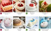 MCAKE蛋糕官方网站:一直都是巴黎的味道