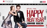 Macy's天猫国际店:美国梅西百货
