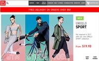 UNIQLO澳大利亚官网:日本著名的休闲服装品牌
