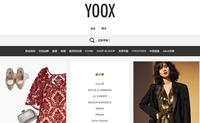 YOOX中文官网:意大利奢侈品电商