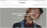 Zalando英国:德国最大的在线时尚零售商
