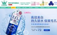 cosme官方海外旗舰店:日本最大化妆品和美容产品的综合口碑网站