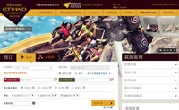 阿提哈德航空官方网站:Etihad Airways