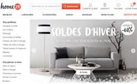 法国家具及室内配件店:home24