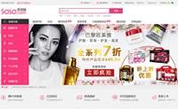 香港莎莎官网Sasa.com:亚洲著名国际化妆品商城