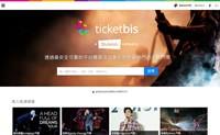 票可易台湾:世界上最大的门票交易平台