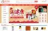 中国医药集团国药在线:国药网