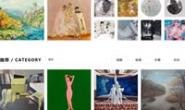 中国原创艺术品电商购物平台:艺网
