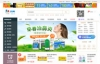 中国网上药店领导者:1药网
