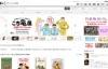 日本7net购物网:书籍、漫画、杂志、DVD、游戏邮购