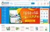 好药师网上药店:安全合法的网上药品零售药房