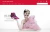 英国鞋类及配饰零售商:Kurt Geiger