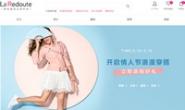 La Redoute中文官网:法国最大的时尚购物平台