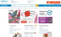 俄罗斯购物网站:OZON.ru