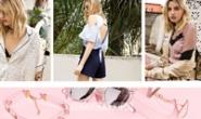 Sans Souci商店:探索最新女性流行趋势