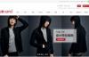 凡客VANCL官方网站:中国互联网快时尚品牌
