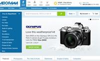 美国知名的摄影器材销售网站:Adorama