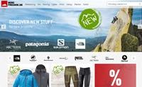 Bergfreunde丹麦:登山装备网上零售商