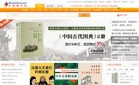 中国网上书店:中国图书网