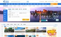 中国领先的在线旅行服务公司:携程旅行网