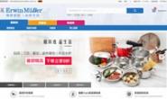 Erwin Mueller中文网:德国第三大家居电商平台
