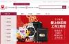 中国电视购物:快乐购