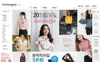 时尚起义:韩国进口女装男装