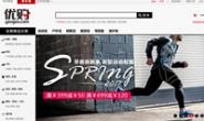 百丽国际旗下购物网站:优购
