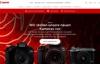 佳能德国网上商店:Canon德国