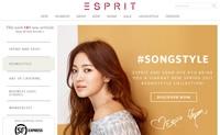 Esprit马来西亚:购买最新时尚女装