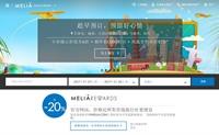 美利亚(Melia)酒店集团官网:五星级酒店预订