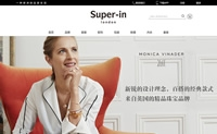 Super-in:一种欧洲的品质生活,只卖欧洲皇室御用品牌