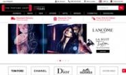 英国香水店:The Perfume Shop