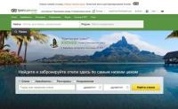 俄罗斯旅游网站:Tripadvisor俄罗斯