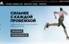 阿迪达斯俄罗斯官方商城:adidas俄罗斯