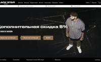 俄罗斯街头服装品牌:Black Star Wear