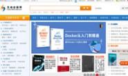 互动出版网:专业书籍