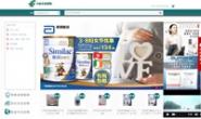 中邮全球便购:中国邮政速递物流